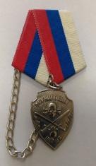 Жетон Корниловского ударного полка (1917-1918 гг.) Без эмали.
