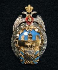 Знак Иркутское Казачье войско