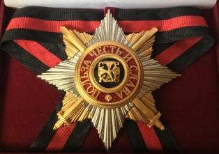 Звезда ордена Святого Владимира лучевая (с мечами) v.2