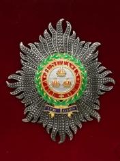 Звезда рыцаря большого креста ордена Британской империи (гранёная)