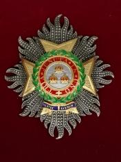 Звезда рыцаря большого креста ордена Британской империи (За военные заслуги) (гранёная)
