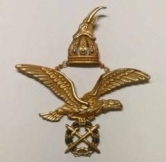 Орден за храбрость (Албания)