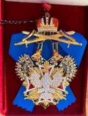 Крест ордена Белого орла (с мечами, с хрусталём)