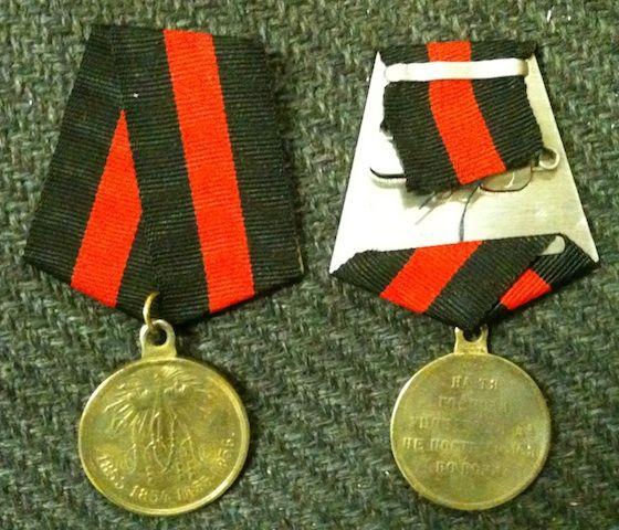 Ордена и медали за крымскую войну цены и стоимость.