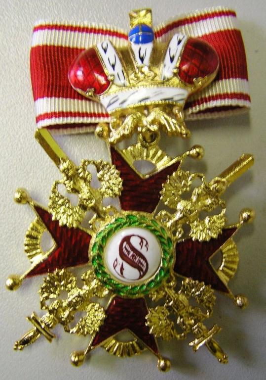 Крест орд.Св.Станислава 1 ст.(с мечами,с короной)