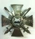 Знак наградной Для  участников обороны Порт - Артура