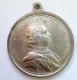 Медаль За взятие Нарвы учр.1704 г.