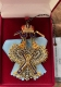Крест ордена Святого Андрея Первозванного (с хрусталем swarovski)