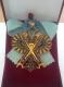 Крест ордена Святого Андрея Первозванного Временного Правительства