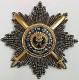 Звезда ордена Святого Андрея Первозванного бриллиантовой огранки (с мечами)