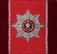 Звезда ордена Святой Екатерины (с хрусталем и жемчугом)