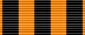 Крест ордена Святого Георгия (10 x 200 см., шёлк, муар)
