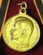 Медаль орд.Св.Георгия 2 ст.