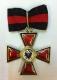 Крест ордена Святого Владимира 2 ст.для иноверцев