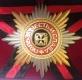 Звезда ордена Святого Владимира лучевая