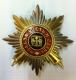 Звезда ордена Святого Владимира лучевая (с мечами)
