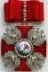 Крест ордена Святого Александра Невского большой (гранёный)