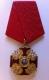 Крест ордена Святого Александра Невского малый