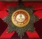 Звезда ордена Святого Александра Невского бриллиантовой огранки (гранёная)