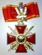 Крест ордена Святой Анны 1 ст. для иноверцев (с мечами, с короной)