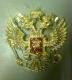 Герб Российской империи (Киверный)