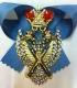 Крест ордена Святого Андрея Первозванного Шейный (с хрусталем swarovski)