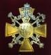 Знак 14-й Гусарский Митавский полк