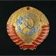 Государственный герб СССР (1958 - 1991 гг.) большой с хрусталём