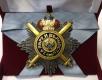 Звезда Андрея Первозванного гранёная с короной и мечами