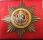 Звезда ордена Святой Екатерины Лучевая