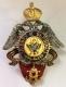 Знак Николаевский кадетский корпус Вариант 2