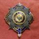 Звезда ордена Святого Андрея Первозванного бриллиантовой огранки (гранёная), объединённая с орденом Подвязки