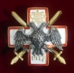 Знак 1-я Ораниенбаумская школа прапорщиков