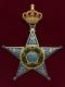Орден Нишан Эль-Исмаил 1915 (Королевство Египет)