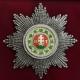 Звезда орден Стефана (Австро-Венгрия) (гранёная)